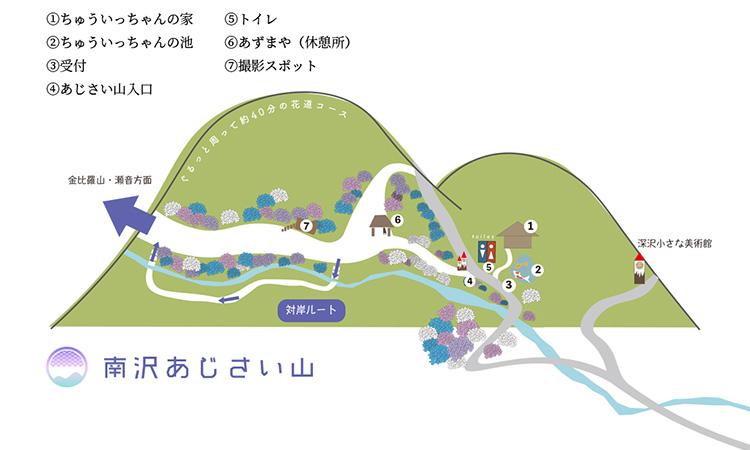 南沢あじさい山MAP